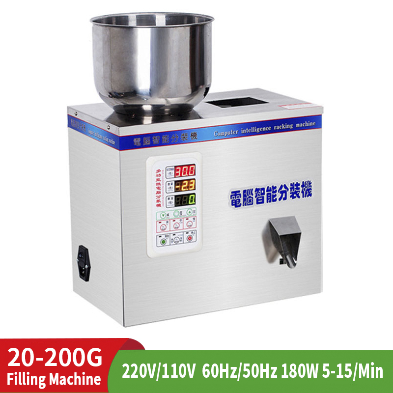 20-200g Automatic Weighing Filling Powder Granule Filling Machine Intelligent Automatic Weighing Filling Machine