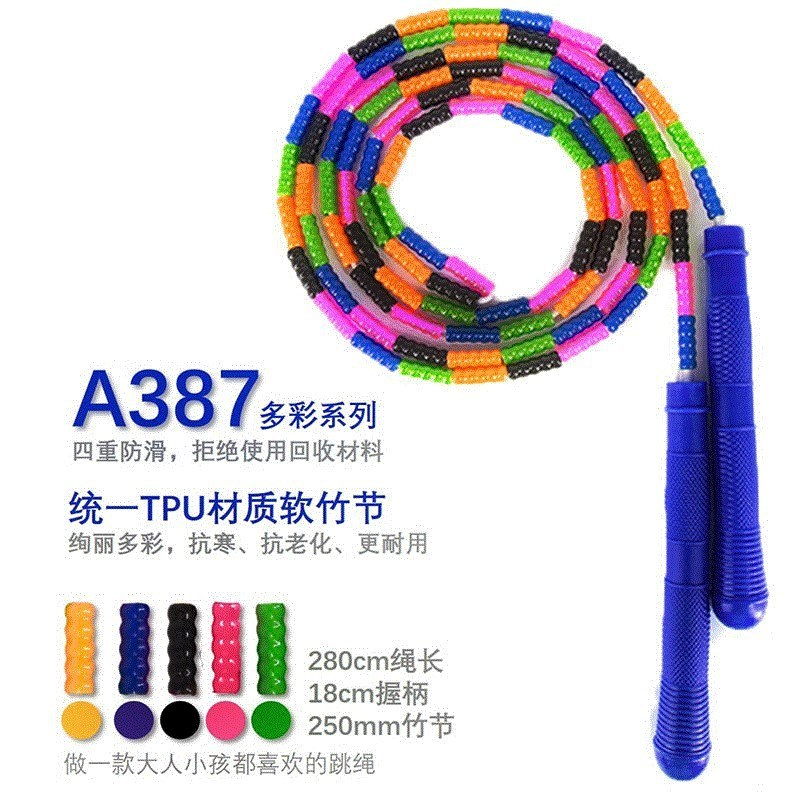Supporting Bamboo Joint Jump Rope 449 Soft Bead Adjustable Primary And Only Jump Rope Soft Bead Rope