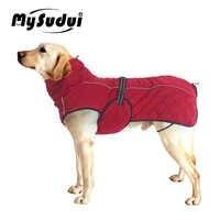 Ubrania Dla zwierząt domowych zimowe ocieplane kurtki Dla średnich duże psy na zewnątrz ciepłe płaszcze Dla psów kurtki zimowe ubrania Kurtka Dla Psa
