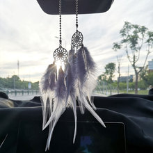 Car Accessories Double Feather Dreamcatcher Pendant