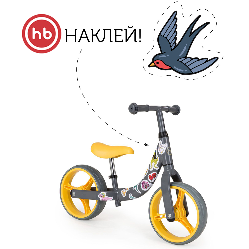 Bicycle Happy Baby 50008 bike children Bicycle balance bike for boys and girls for children grey Dark Gray Kids' Bike Running b 12inch baby balance bike with hand brake high carbon steel frame and eva solid wheel kids bike 85 100cm adjust balance bike