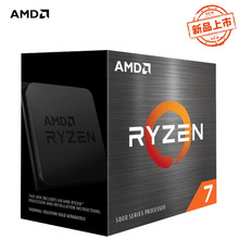CPU Processor 5800x3.8 16-Thread Amd Ryzen AM4 R7 Ghz 7NM L3--32m Eight-Core 100-000000063-Socket