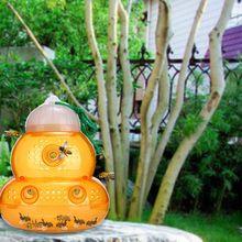 2 упаковки улей ловушка для ОС Hornets желтые куртки ОСА репеллент Hornet ловушка для пчел дома сад ОСА Hornet Висячие ловушки