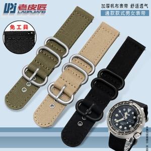 "Image 1 - Laopijiang ניילון שעונים רצועות 18mm 20mm 22mm 24mm נאט""ו זולו רצועת עבה בד רצועת השעון ספורט מהיר שחרור בר להקת שעון"