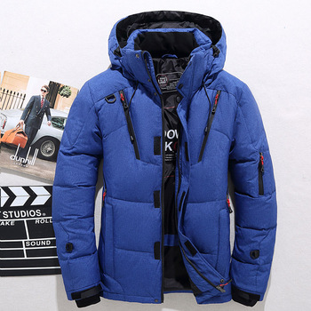 Men's White Duck Down Jacket Warm Hooded Thick Puffer Jacket Coat Male Casual High Quality Overcoat Thermal Winter Parka Men 1