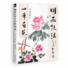 Painting-Book Flower-Learning Traditional Chinese for Skill Libros 4-Seasons