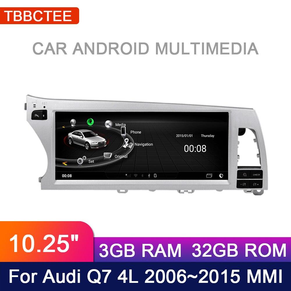 Lecteur GPS d'autoradio Android RAM 3G 32G pour Audi Q7 4L 2006 ~ 2015 MMI voiture multimédia WiFi lien miroir style original Navi