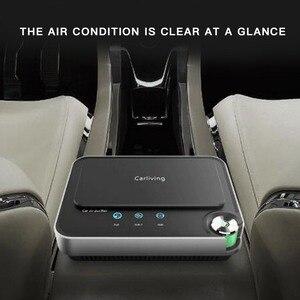 Car Air Purifier 12V Negative