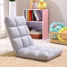 VESCOVO tatami sypialnia krzesło podłoga wystrój domu małe składane leniwy sofa krzesło do czytania