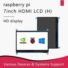 Waveshare 7 pollici Raspberry Pi HDMI Touch Screen/DPI Display LCD di Lavoro Con Raspberry Pi 4/3/2 Jetson NANO Kit