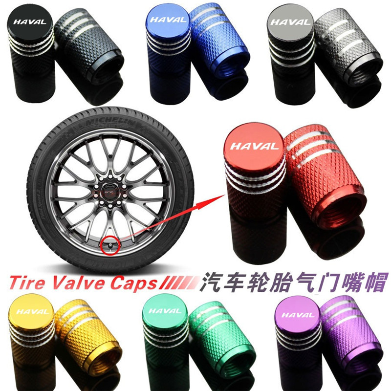 2020 4pcs Car Wheel Tire Valves Tyre Air Caps Case Car Sticker For Great Wall Haval Hover H2 H3 H4 H5 H6 F5 F7 Car Accessories