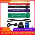 Комплект резиновых лент TOMSHOO для силовых тренировок в тренажерном зале, резиновые петли, тренировочные ленты для фитнеса, дверной якорь, рем...
