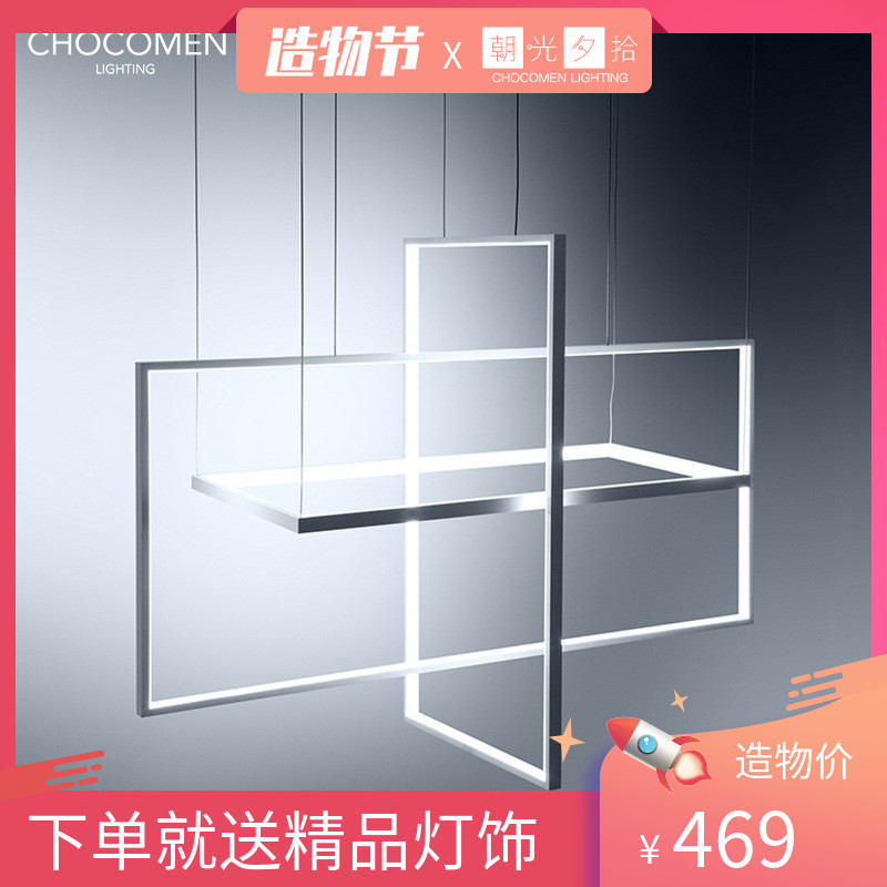 Modern Concise Minimalist Line Geometry Bedroom Restaurant Bar Counter A Living Room Lamp 2019 Lamp A Chandelier