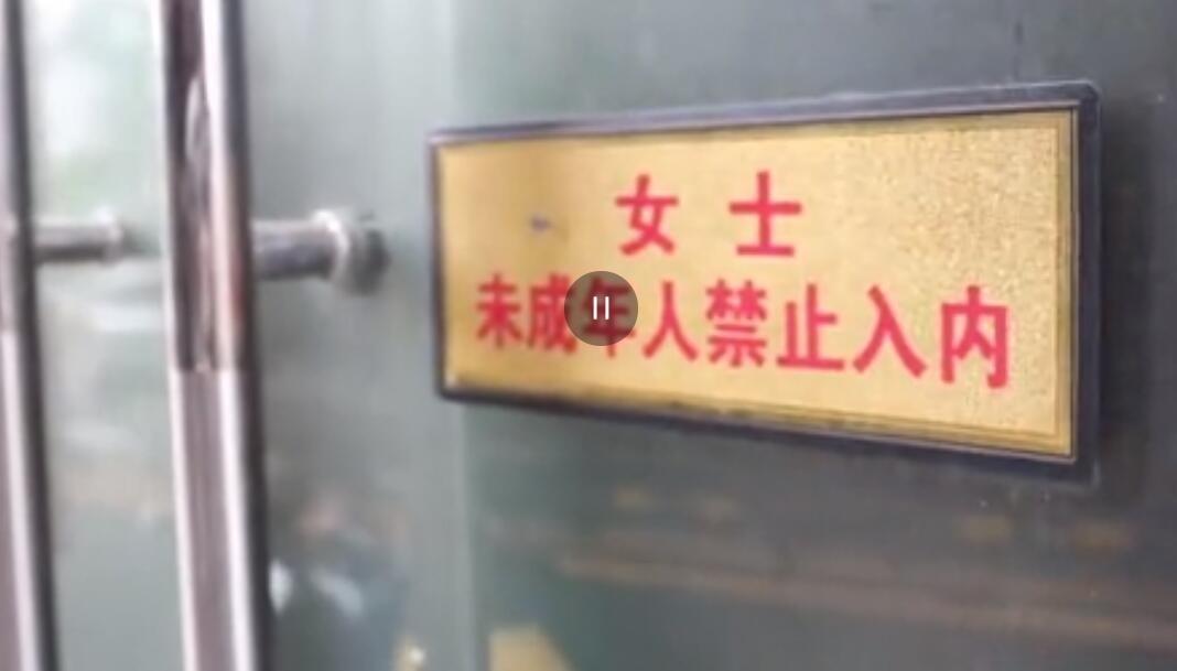 """深圳出现""""国内首个硅胶娃娃体验馆 """""""