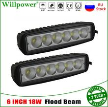 1 Pair 6 inch LED Light Bar For Jeep Truck UTV 4x4 SUV Offroad 4WD Pickup Flood Beam Car Roof Work Lamps