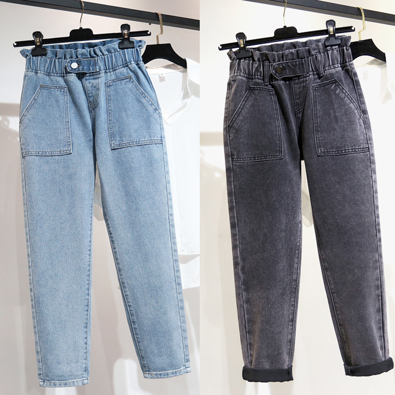 Jeans Woman   High Waist  Plus Size  Elastic   Loose Softener Mom   Ankle-length Denim  Harem Pants