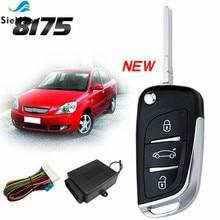 SieNSen Car Auto Alarm Remote Centralประตูล็อคKeyless Entry System Kit 12VกับUncut Key Bladeและโลโก้M602 8175