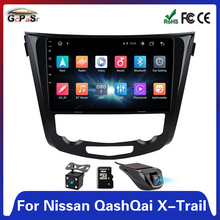 4G Android 10 Auto Radio für Nissan X-Trail T32 Qashqai J10 J11 2014 2015 2016 2017 2018 2019 GPS Navigation WIFI IPS DSP Player