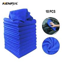 Chiffon de nettoyage en microfibre, ensemble de 10 petites serviettes pour nettoyer la voiture, la moto et les vitres, à utiliser pour le ménage