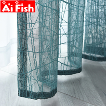 Simple Modern Partition Plain Texture Curtains Water-crack Design Thickened Window screen Tulle Sheer For living room MY203#5