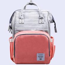 LEQUEEN duża pojemność pieluszka dla niemowląt pieluszka torba dla mamy plecak dla matki torby gorąca mama torba wózek opieka nad dzieckiem wodoodporny plecak tanie tanio NYLON zipper (30 cm Max Długość 50 cm) 21cm LEQUEEN-01 Torby na pieluchy 27cm 0 7kg 40cm Patchwork Solid Color