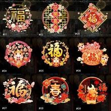 1 шт наклейка на крышку китайский новый год стекло сообщения