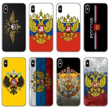 Russia flag Emblem coat of arms For Samsung Galaxy J7 J5 Prime pro J3 J2 J1 A7 A5 A3 2018 2017 2016 2015 Phone Case Back Cover(China)