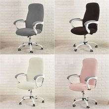 Office Chair Cover Water Resistant Jacquard Study Office Computer Chair Cover Elastic Funda Silla Escritorio Armchair Slipcover