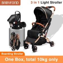 RU free ship ! Ultra-lightweight 2 in 1 baby stroller with car seat pra