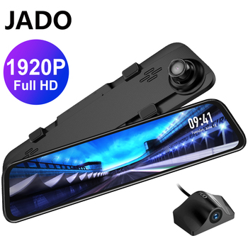 JADO G840S Car Dash Camera 12-Inch Front View Dvr Camera 1296P 1080HD Rear Lens Mirror Recorder Video Recorder For Car Dash Cam dash camera junsun h9p
