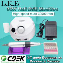 цена на Nail Drill Machine 30000RPM Manicure Machine Apparatus for Manicure Pedicure Kit Electric File with Cutter Nail Art Tool