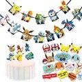 1 комплект из мультфильмов Пикачу Покемон принадлежности для тематической вечеринки баннеры для вечеринки на день рождения торт флаг фото ...