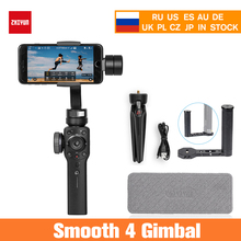 (can ship from EU,AU,US) Zhiyun Smooth 4 3-Axis Handheld Gimbal Stabilizer for iPhone X 8 7 Plus Samsung S8+ S8 S7 S6 S5,Handle zhiyun official smooth 4 3 axis handheld smartphone gimbal stabilizer vs smooth q model for iphone x 8plus 8 7 6s samsung s9s8s7