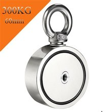200/300/500KG Portable Durable powerful strong Double-Sided Fishing Magnet With 10 Meter Rope Strong Magnetic Ring Stone