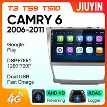 Jiuyin para toyota camry 2006-2013 rádio do carro reprodutor de vídeo multimídia navegação gps android nenhum 2din 2 din