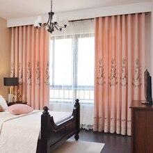 Шторы в Европейском стиле занавески с вышивкой для гостиной