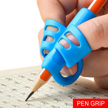 5 Pcs Three Finger Silicone Pen Holder Writing Aids Beginner Writing Children'S Supplies Thumb Posture Correction(China)