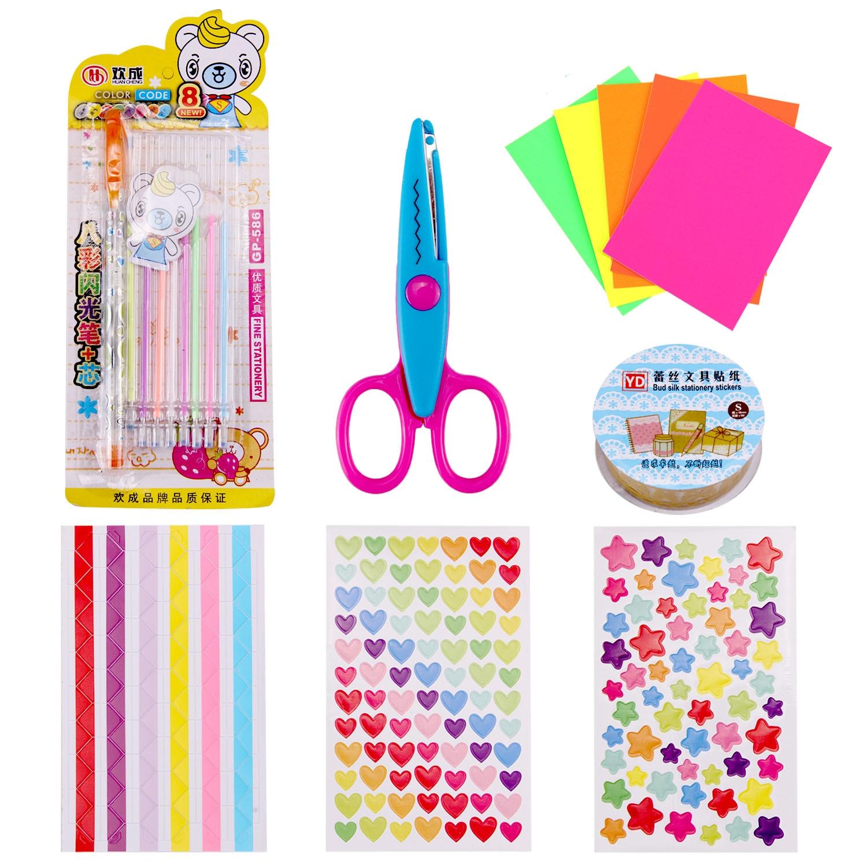Children DIY Craft Kits Including Lace Tape Pens Sticker Scissor For DIY Diary Photo Album Scrapbook Explosion Box Gift Supplies