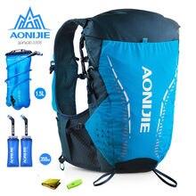 Aonijie s/m ml l/xl c9104 ultra colete 18l hidratação mochila pacote saco de bexiga de água macia caminhadas trilha corrida maratona