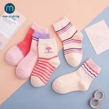 10 шт/лот Хлопковые вязаные теплые детские носки в полоску с