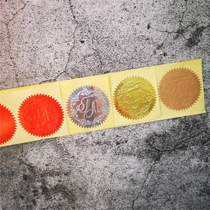 Image 5 - 500pcs 45mm Embosser Sticker for Embossing Stamp ,Customize Embosser seal ,Diy Embossing Seal for Card,University Certificate