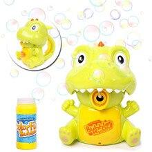 Dropshipping Bubble Machine Crabs Music Kids Bath Toy Bathtub Soap Automatic Bubble Maker Baby Bathroom Toy For Children