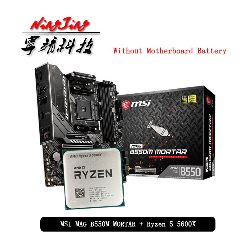 AMD Ryzen 5 5600X R5 5600X CPU + MSI MAG B550M MORTAR Motherboard Suit Socket AM4 All new but without cooler| | - AliExpress