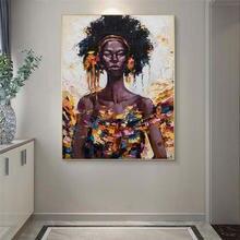 Картины маслом для африканских женщин печать на холсте художественные