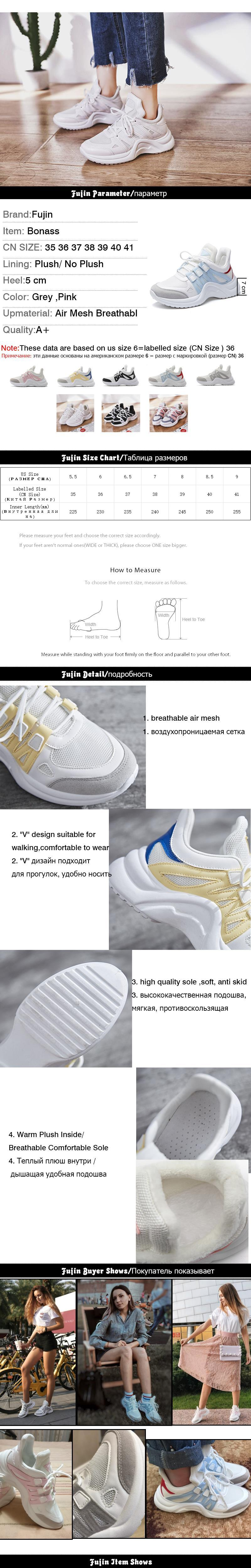 H1eda049d06a04a9f94a82e20abe1843aB - Fujin Sneakers Women Breathable Mesh Casual Shoes Female Fashion Sneaker Lace Up High Leisure Women Vulcanize Shoe Platform