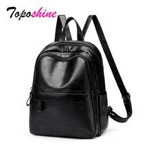 Toposhine 2019 yeni kadın PU lüks sırt çantaları Mochila Feminina basit fermuar sırt çantaları büyük kapasiteli eğlence seyahat sırt çantaları