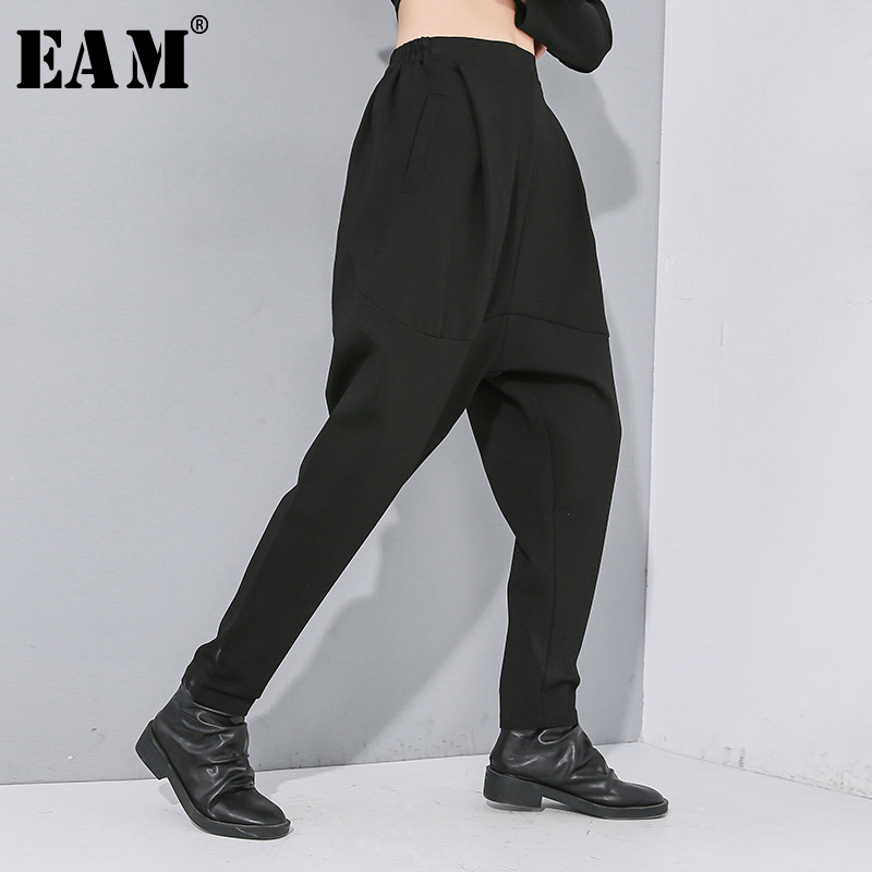 [EAM] High Elastic Waist Black Leisure Long Harem Trousers New Loose Fit Pants Women Fashion Tide Spring Autumn 2020 1N479