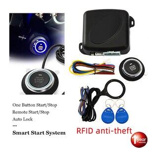 Бегемот, Автомобильная сигнализация, кнопка Start Stop, двигатель, RFID, бесключевая система входа, кнопка дистанционного стартера, остановка, авт...
