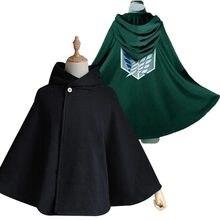 Модная накидка аниме no Kyojin, толстая двухслойная одежда, косплей-костюм Fantasia Attack on Titan Plus, бесплатная доставка