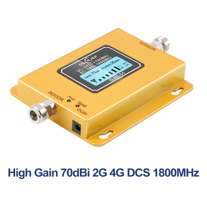 Image 2 - GSM LTE 1800 LCD 70dB Gain 2g 4g Cell Phone Signal Repeater  DCS 1800MHz Mobile Amplifier GSM Signal Booster with Antenna Set